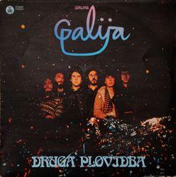Galija - Diskografija 3 57010129_FRONT