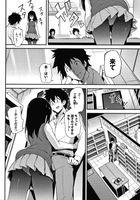 60610971_167156844_p000a [きょくちょ] らぶみー + 4Pリーフレット - Hentai sharing hentai