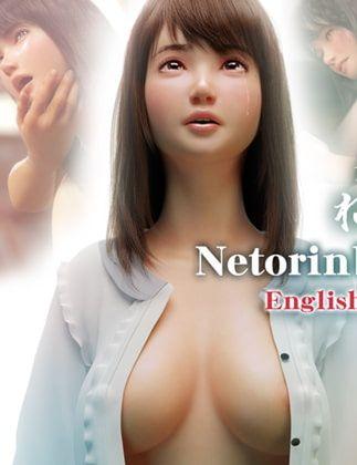 Netorinbo Epilogue