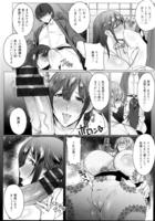 [秋草ぺぺろん] 母娘喰い - Hentai sharing - idols