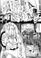 [さき千鈴] 触手!エロ乳パーティー【電子書籍限定版】 - Hentai sharing jav av image download