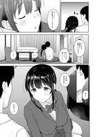 COMIC アナンガランガ #062 - Hentai sharing - idols