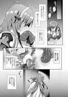 [アンソロジー] くっ殺ヒロインズ Vol.7 - Hentai sharing - Girlsdelta