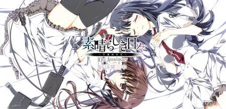 [ケロQ] 素晴らしき々 ~不連続存在~ 10th anniversary 特別仕様版 + OST + Vocal CD + ReMix CD + Manual