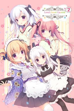 [Sekai Project/Denpasoft] Love's Sweet Garnish 2 (English)