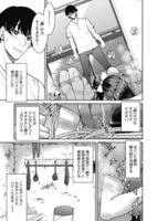 [井上よしひさ] 現実世界チート縄師 ~はたらくお姉さんを緊縛生ハメイかせ無双~ - Hentai sharing jav av image download