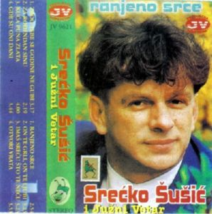Srecko Susic - Diskografija 3 64746318_FRONT