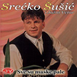 Srecko Susic - Diskografija 3 64746342_FRONT