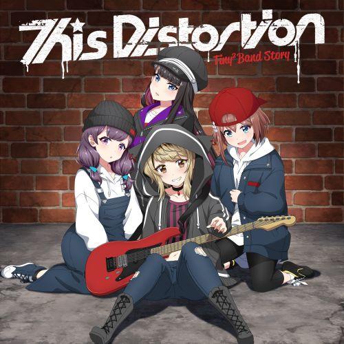 Hakumai Koukou Keionbu - This Distortion (Single) Tiny² Band Story ED