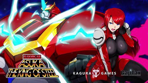 RaiOhGar: Asuka and the King of Steel [v1.04]