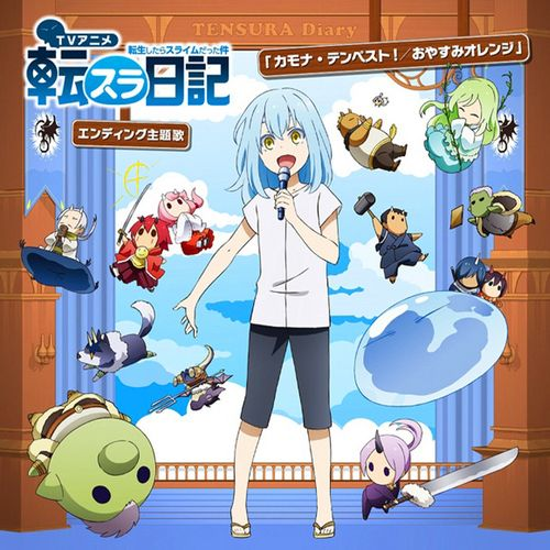 Tensei Shitara Slime Datta Ken: Tensura Nikki ED Single - Come on a Tempest!