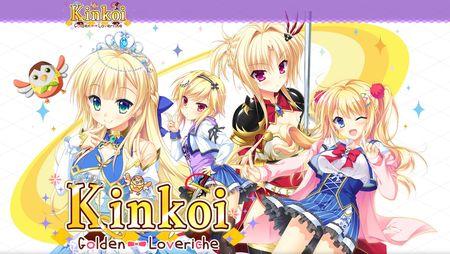 [NekoNyan] Kinkoi: Golden Loveriche (Japanese/English/Chinese)