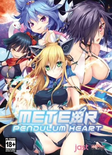 Meteor Pendulum Heart [Final]