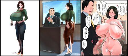 hentai [ちぬしろ屋] 秘書さん hentai 07150