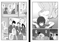 hentai [210621][五人美人] 異世界の三月兎と四月馬鹿 [RJ331326]
